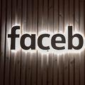 米Facebook本社で従業員が自殺 4階から飛び降り死亡