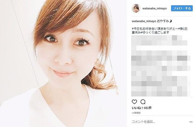 渡辺美奈代が明かした子育て論 過保護ぶりにネット上で賛否両論
