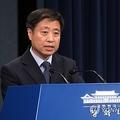 韓国青瓦台の尹首席秘書官(資料写真)=(聯合ニュース)