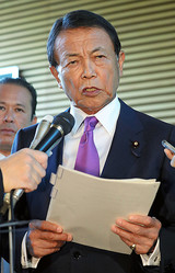 麻生太郎副総理兼財務相