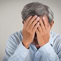退職金の使い方に注意 「老後破綻」に陥りがちな6つのパターン