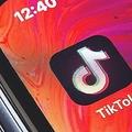 ティクトクのアプリ画面