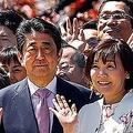 安倍首相が主催する「桜を見る会」予算額の3倍を使用する「異常」