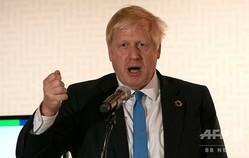 ジョンソン英首相、最高裁判決に「異議はあるが尊重」と表明