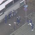 神戸・中央区で発砲音 3人けが、うち1人が意識不明の重体