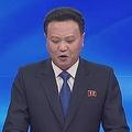 漁船沈没をめぐり北朝鮮が日本に賠償要求「強盗さながらの行為だ」