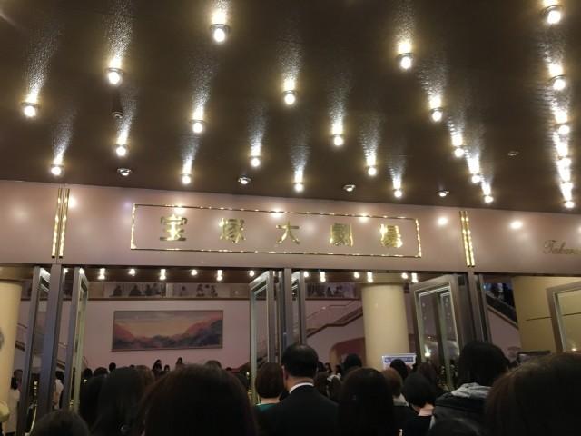 [画像] タカラジェンヌとの食事報告は「ルール違反」 批判殺到で元HKT岡田栞奈が謝罪