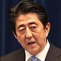 COP23で世界から非難も 日本の遅れる環境問題に「環境テロリスト寸前」