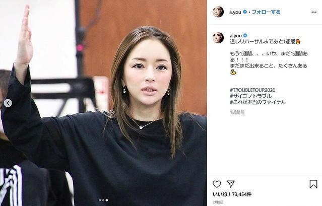 [画像] 浜崎あゆみ、全国ツアー後の「引退」憶測が広がる理由 ファンからは反論もあるが...