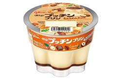 Bigプッチンプリン限定「キャラメルナッツ」3種のナッツペースト&キャラメルソースの濃厚プリン