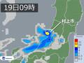 【新潟県 震度6強】19日(水)は雨の予想...