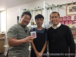 佐々木健介は、新たな趣味に出会えるか!?/(C)UHB/YOSHIMOTO KOGYO