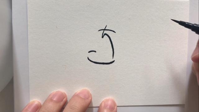 カナヲ簡単イラスト