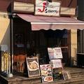 いま食べるべき東京のカレー18選