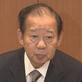 自民・二階幹事長、台風19号の被害「まずまずで収まった」