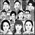 「恋する母たち」(TBS系、金曜22時〜)