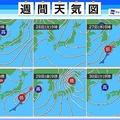 来週は天気、気温が大きくなる恐れ 週末は冬の嵐になる可能性