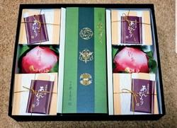 かすみちゃん氏がもらったオリックスの5000円相当のカタログギフトの優待(和菓子)