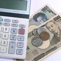 「貯蓄額」と「習慣」に相関関係?カクワーズが調査・分析