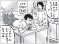 「こんな前からあることをいまさら話題にしている日本って、ものすごく暇なんじゃないか」とひろゆき