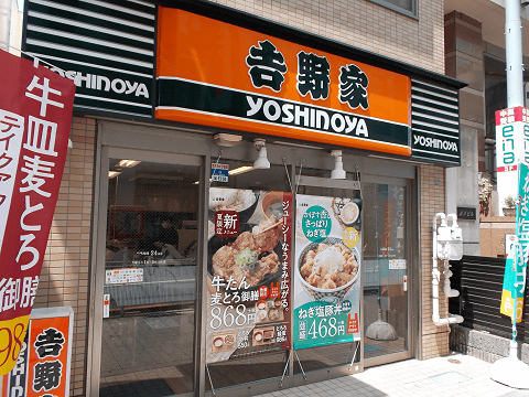 吉野家のみ軟調で客数・売上高マイナスに…牛丼御三家売上:2021年5月分(最新)