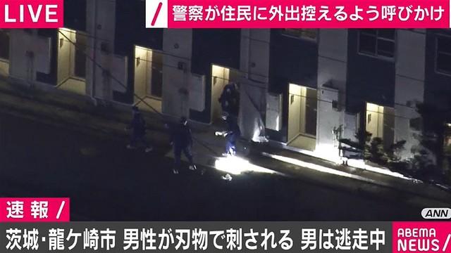 男性が刃物で刺される 刺したとみられる男は逃走中 茨城・龍ケ崎市