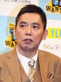 お笑いコンビ「爆笑問題」の太田光