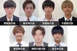 「男子高生ミスターコン2019」関東エリアの代表者
