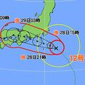 28日正午の台風12号の推定位置と24時間進路予想。
