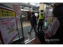 台北・新北・桃園の病院、面会を原則的に停止 感染拡大食い止めへ=資料写真