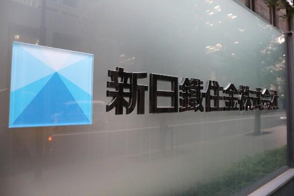 徴用工の損害賠償問題 日本企業全体で2兆円超になる可能性も ...
