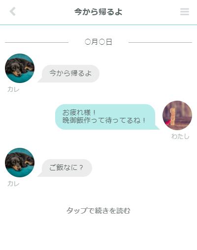ランキング 小説 ポケモン 夢 ポケット夢Ranking+(11位⇒20位)