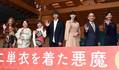 先月20日、映画「十二単衣を着た悪魔」の完成報告会に出席した伊藤健太郎(左から4人目)