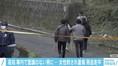 女子学生が一緒に車に乗っていた男に刺され重傷 男は逃走中 高知県南国市