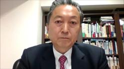 写真は、鳩山友紀夫氏。「国際新型コロナ細胞治療研究会」のオンライン記者会見での、モニター画面よりキャプチャ。
