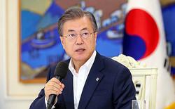 韓国の文在寅大統領=韓国大統領府提供