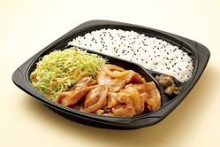 オリジン弁当が価格改定! 人気の「生姜焼き弁当」がお値打ち480円、「豚汁」は1杯150円に