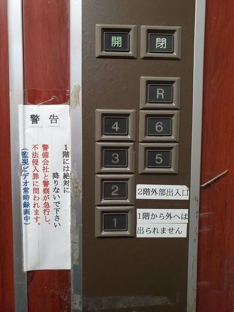 「絶対に降りないで下さい」 エレベーターに貼られた厳重な警告が話題→1階にはナニが...?真相を聞いた