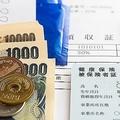 4〜6月の給与を基準に決める社会保険料 残業代が多いと損をする?