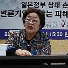 慰安婦問題を巡る日本の「主権免除」論理 韓国の被害者側が反論へ ...