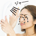 美容クリニックPR・andGIRL mates 三井菜那さん(28歳)