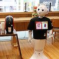 さまざまな分野に活躍の場を広げている人型ロボットPepper