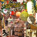 商業施設向けの新業態店舗「ドン・キホーテららぽーと立川立飛店」が10月20日にオープン