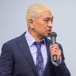 花田虎上にツッコんだ松本人志/2017年撮影