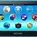 「PlayStation Vita」が近日出荷完了予定 約7年の歴史にひとまず幕