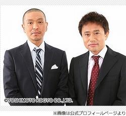 """東野幸治、同世代芸人が通る""""ダウンタウン病""""語る"""