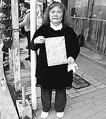 (写真)街頭で支持を訴える崎浜清子さん=1日、名護市内