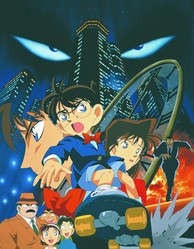 (C)1997 青山剛昌/小学館・読売テレビ・ユニバーサル ミュージック・小学館プロダクション・TMS
