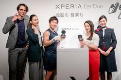 イヤホンの革命児ヒアラブルデバイス「Xperia Ear Duo」は、どんな世界を作り出すのか