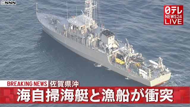 佐賀県沖で海自掃海艇…